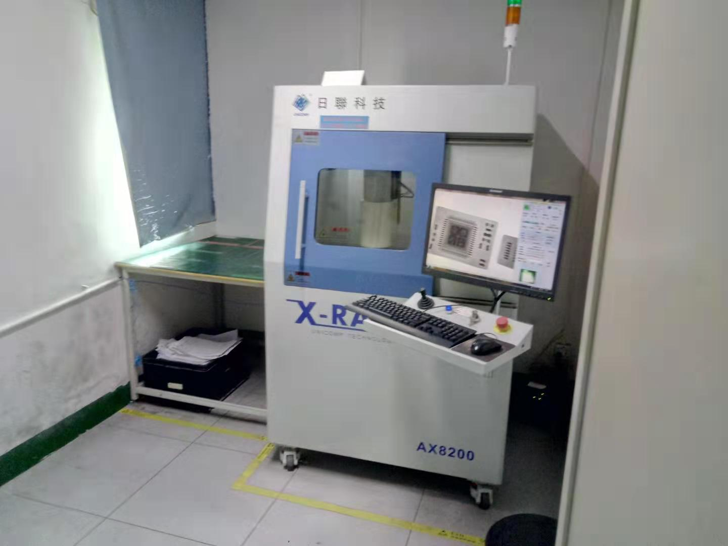 X-Ray test